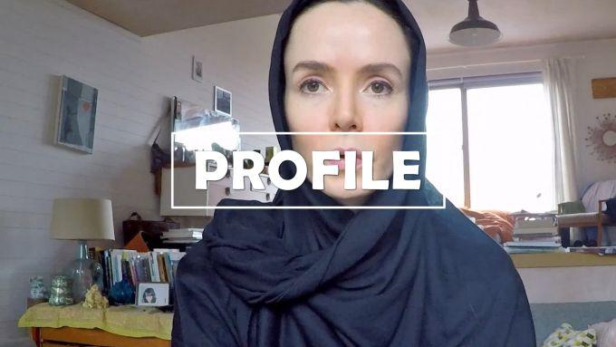 Profile (2021)