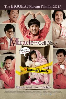 Miracle in Cell No (2013)